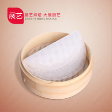 巧厨烘焙_展艺硅胶蒸笼垫2个装 包子馒头垫防油垫不沾笼屉布