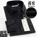 罗蒙春季男士纯黑色长袖衬衫中青年商务正装薄款衬衣上班职业装棉