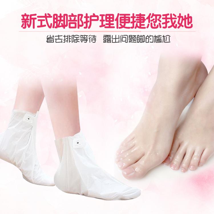 足部护理足膜去死皮老茧脚膜套脚部美白保湿嫩脚后跟女嫩白非脱皮