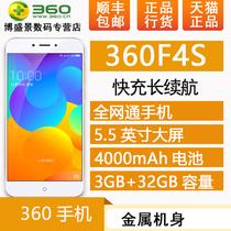 寸6智能手机4G全网通3D裸眼7max天机C2017中兴ZTE顺丰当天发