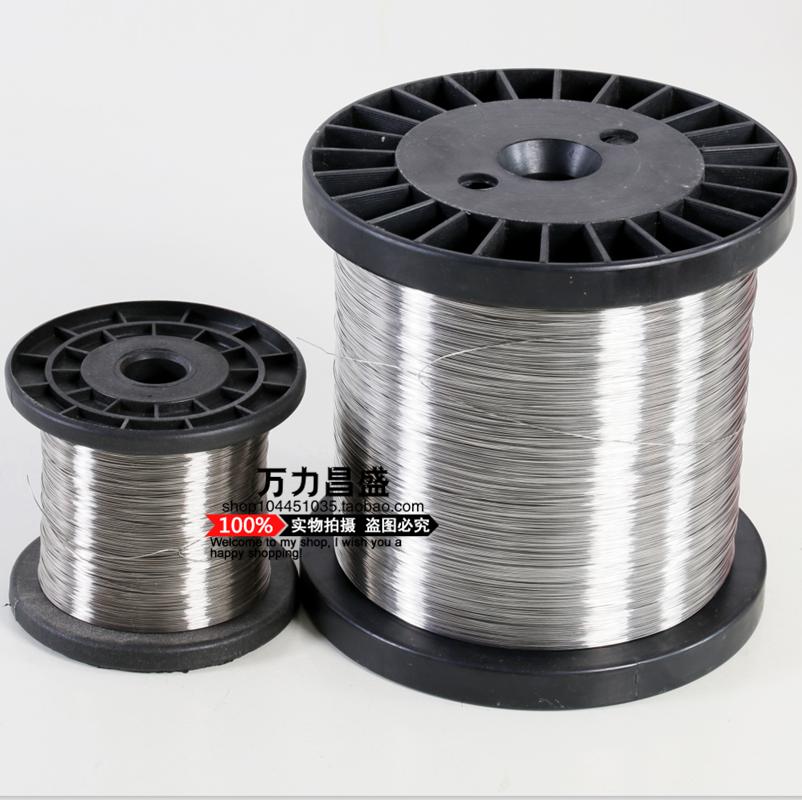 304不锈钢丝0.2 0.25 0.28mm轴装氢退光亮丝 细钢丝线 新品热卖