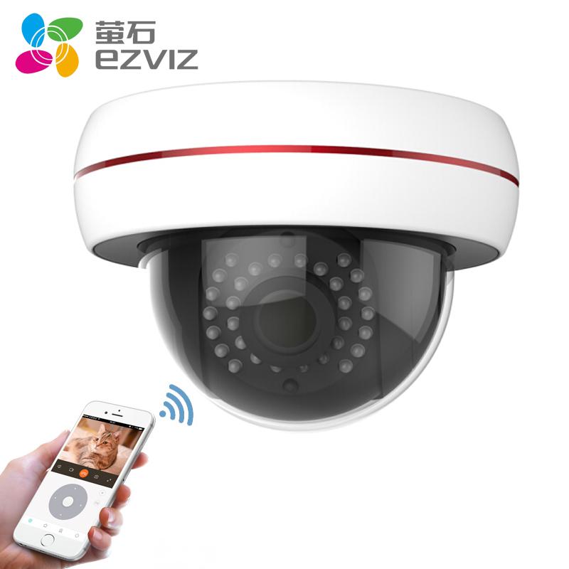 海康威视萤石C4S吸顶式网络监控高清摄像头机WIFI家庭商铺1080P