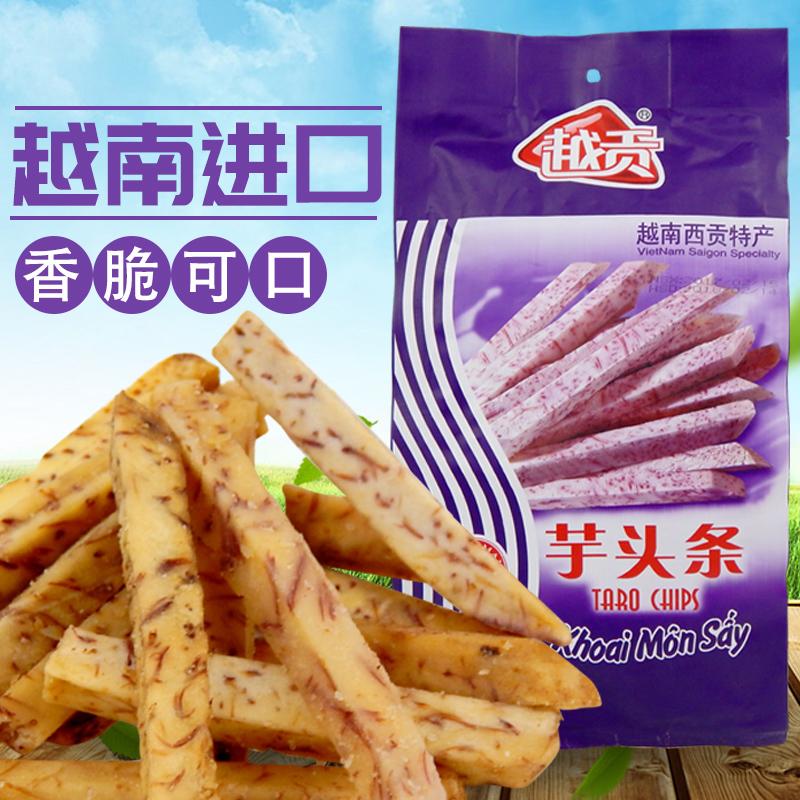 越贡芋头条250g/袋 越南进口休闲小吃零食香芋水果干蔬菜干 包邮