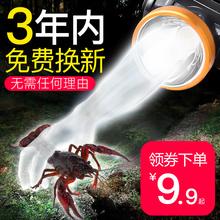 LED强光感应头灯充电手电筒矿灯打猎米头戴式超亮防水夜钓鱼3000