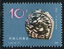 T62中国瓷器6-5  邮票 原胶全品  集邮 收藏