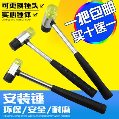 安装锤 橡胶锤 小胶锤子 橡皮锤 尼龙锤 塑料榔头 贴地板瓷砖工具