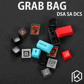 垃圾包 grab bag sa球帽 dsa球帽 dcs球帽機械鍵盤鍵帽spgmk其他