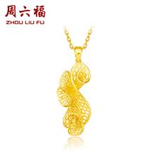 周六福 珠宝黄金吊坠女款 官方正品999足金创意挂坠 计价AA045049图片