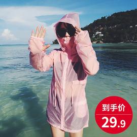 亲子防晒衣女中长款2019夏季新款韩版宽松百搭防晒开衫户外薄外套图片