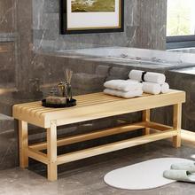 五省包邮加厚实木凳长条凳户外碳化休息凳换鞋凳桑拿浴室凳床尾凳