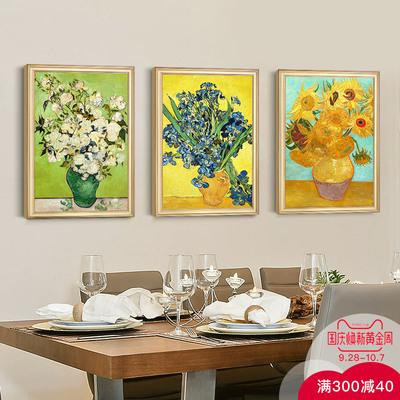 上品印画梵高客厅三联画油画欧式餐桌客厅餐厅花卉挂画装饰画墙面