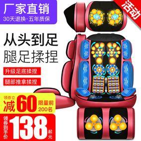 思育颈椎按摩器颈部腰部肩部背部多功能椅家用靠垫全身振动揉捏仪