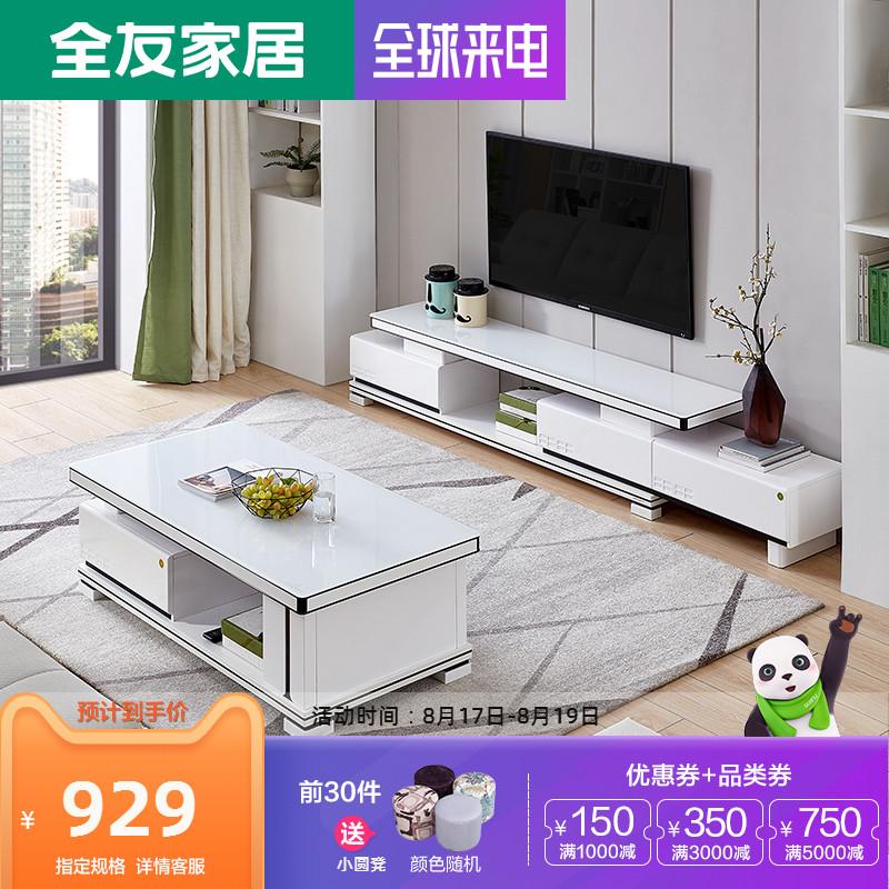 Комплекты мебели Артикул 548265103666
