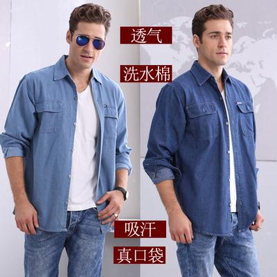 纯棉休闲牛仔衬衫中年男士长袖宽松加肥加大肥胖男装工作服