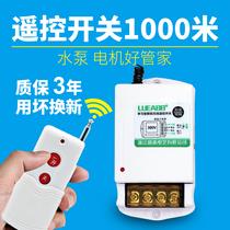 远程手机遥控小爱同学语音控制米家新升级款wifi小米智能开关面板