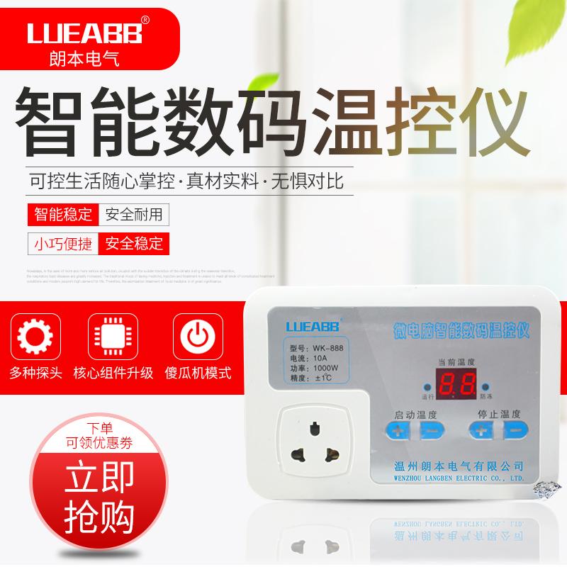 单相水泵循环泵温控器数码高精度温度控制开关智能电子控温插座