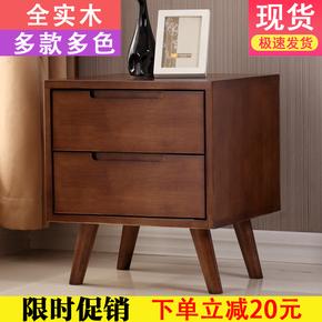全实木北欧床头柜简约现代原木胡桃色卧室床边收纳储物小柜子整装