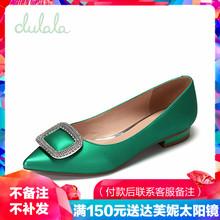 Daphne/达芙妮杜拉拉系列女鞋 春秋舒适尖头低跟漆皮方扣水钻单鞋图片