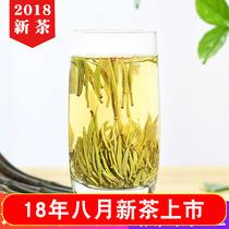 八窨茉莉花茶2018新茶叶浓香型散装罐装福建白毫银针毛尖茶王250g