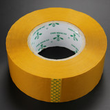 Package seal box with Taobao rice yellow sealing box tape custom-made plastic sealing rubber bandwidth 5,5CM3, 2