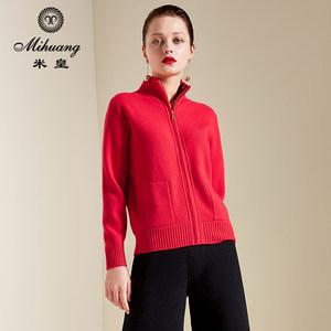 米皇正品秋冬新款圆领开衫羊绒衫女加厚纯色休闲纯羊绒毛衣针织衫