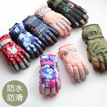 小孩堆雪手套 防水加绒玩雪手套 冬季冬天儿童滑雪手套 女童男童图片