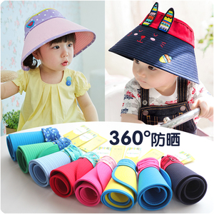 7bbdfac4d64 Korea Genuine Children Hat Boy Sun Hat Girls Baby Sun Hat Primary ...