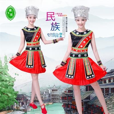 新款苗族服装女云南贵州侗族儿童少数民族风彝族瑶族壮族舞蹈服饰
