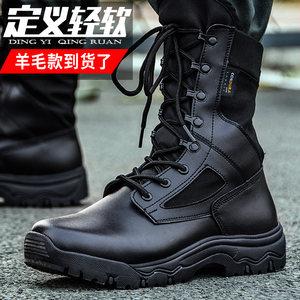 户外cqb超轻作战靴男陆战靴羊毛军靴男冬季特种兵鞋511减震战术靴