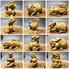 黄杨木十二生肖木雕摆件手把件鼠牛虎兔龙蛇马羊猴鸡狗猪风水实木