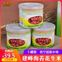 斤5晒干农家自种花生种子新货新生花生米带壳四粒红红皮花生