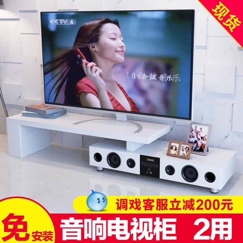 电视柜组合音响