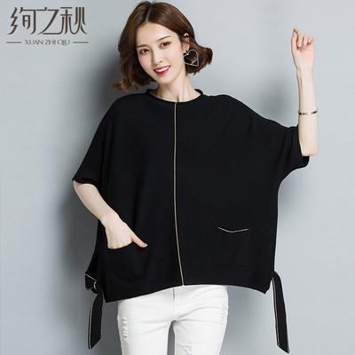 绚之秋2018秋装新款女式半袖针织衫宽松套头韩版短款蝙蝠袖外套