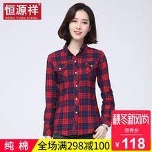 恒源祥复古港风红格子衬衫女长袖韩版时尚衬衣夏装棉薄外套潮上衣图片