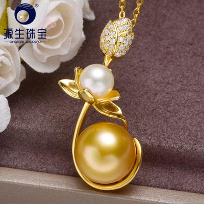 源生珠宝 梦安 南洋金珠吊坠时尚S925银海水珍珠项链饰品项坠