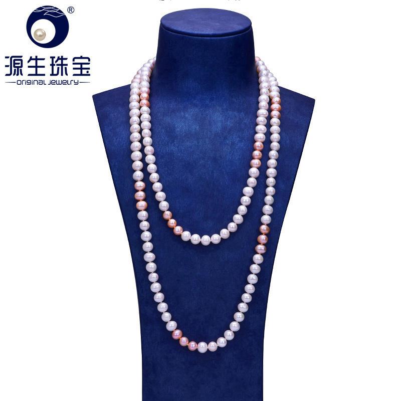 淡水珍珠花式项链