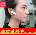 wireless Bluetooth headset hanging ear universal earphone-style driving music sports