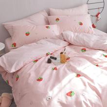 一米八床四件套纯棉1.8米全棉ins床上床单1.5m床被罩4三件套五2.0