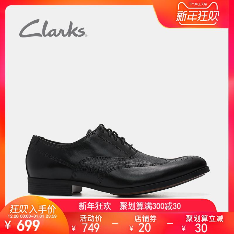 clarks其乐18秋新款男士牛津鞋正装皮鞋Gilmore Wing英伦布洛克鞋