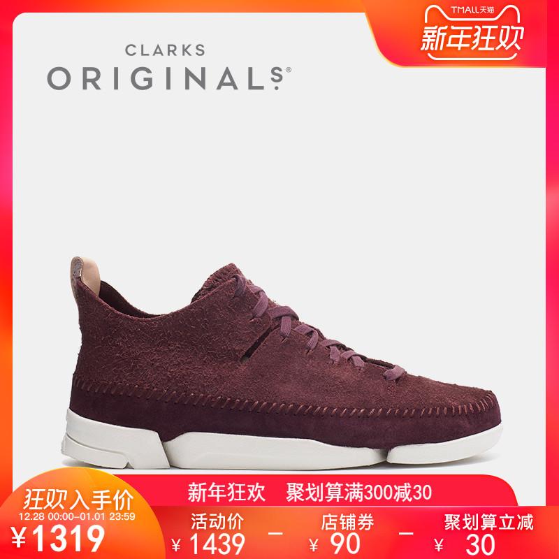 clarks其乐18秋冬新款时尚运动休闲皮鞋Trigenic Flex三瓣鞋潮鞋