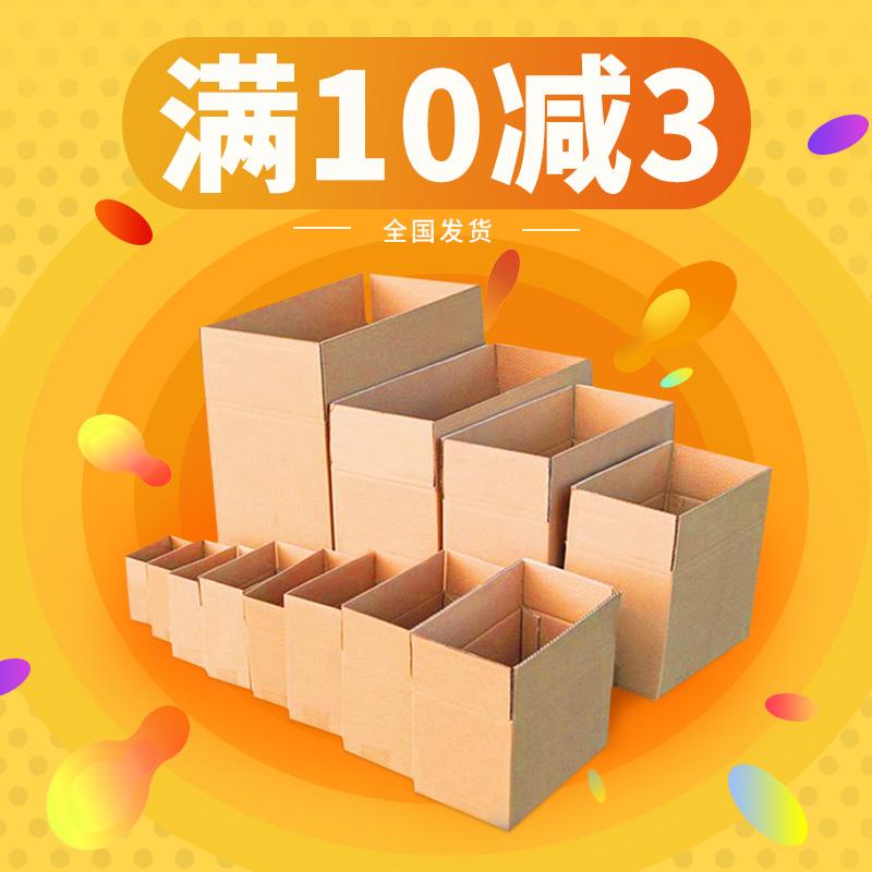 包装箱纸箱