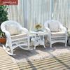 白色藤编椅