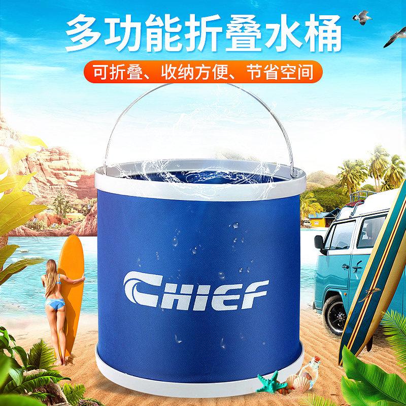 车仆洗车折叠水桶洗车用水桶便携式车载伸缩桶多功能户外钓鱼旅游