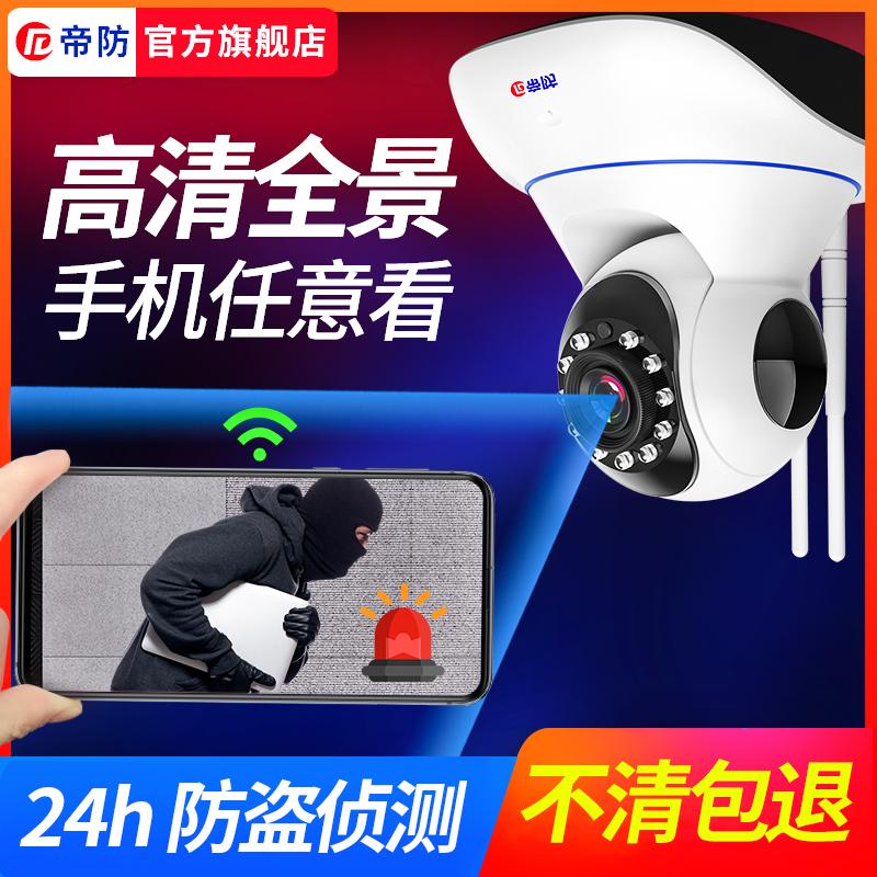 Веб-камеры Артикул 521222012750