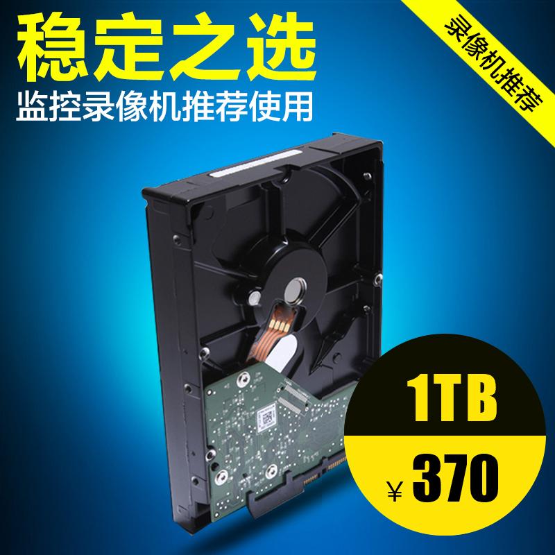 4tb监控硬盘录像机