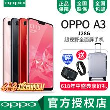 OPPOA3官方正品全面屏4G手机oppoa1全网通a73R11r15分期oppoa3