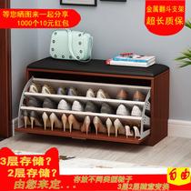 进门换鞋凳柜北欧可坐鞋柜多功能玄关简约收纳储物穿鞋凳子矮