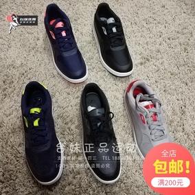 虎扑识货PUMA ICRA EVO透气网面男子黑白休闲板鞋361174 359920