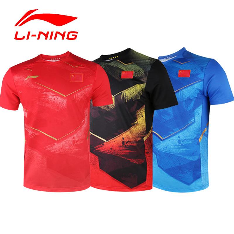 李宁乒乓球服亚运会国家队服男款国服国木短袖T恤训练乒乓球衣