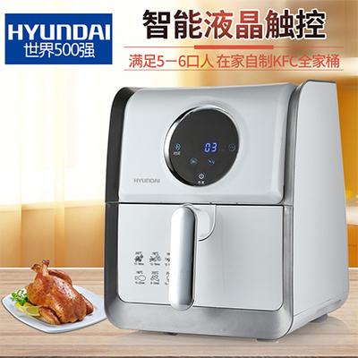 HYUNDAI/现代 空气炸锅韩国 智能无油机 多功能大容量家用电炸锅哪个品牌好
